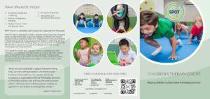 SPOT - rwanda marketing print brochure